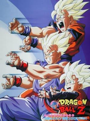 Dragon Ball Z Mozifilm 10 - A Veszélyes Páros!! A Szuper Saiya-jinek nem pihenhetnek