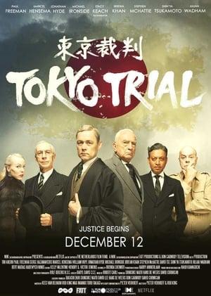 Tokyo Trial poszter