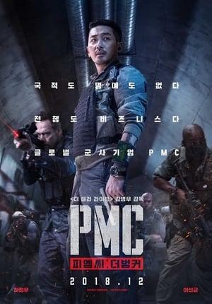 PMC: 더 벙커 poszter