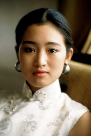 Gong Li profil kép