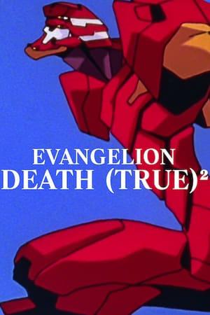 EVANGELION:DEATH (TRUE)² poszter