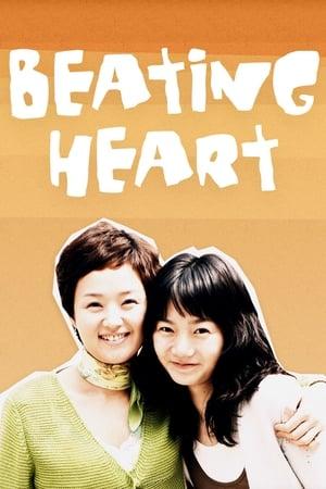 Beating Heart