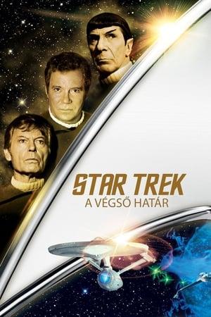 Star Trek: A végső határ