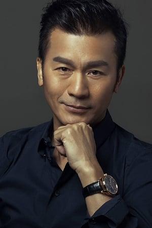 Huang Wenhao