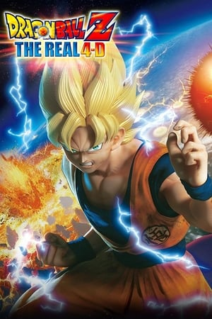 Dragon Ball Z: The Real 4-D