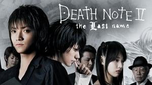 A halállista 2  - Az utolsó név háttérkép