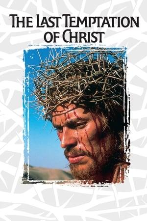 Krisztus utolsó megkísértése