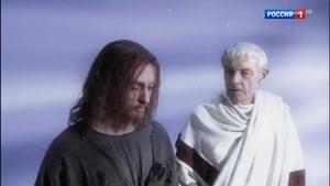 Мастер и Маргарита kép