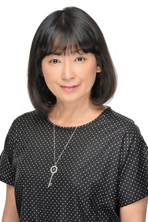 Yuuko Minaguchi
