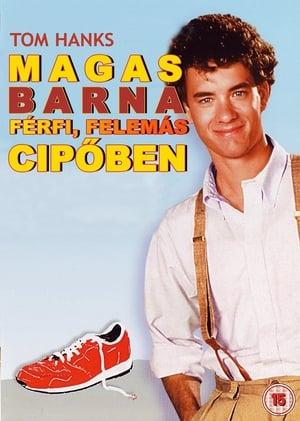 Magas barna férfi felemás cipőben