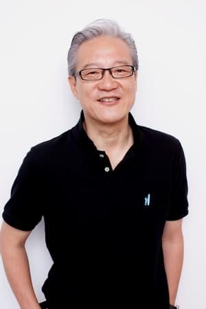 Hōchū Ōtsuka