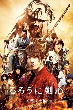 Rurouni Kenshin: Pokol Kiotóban