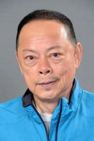 Law Lok-Lam