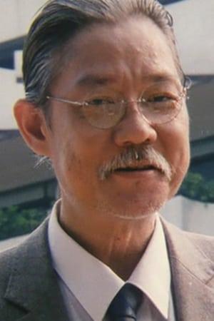 Goo Chang