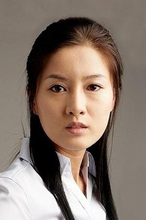 Hwang Geum-hee profil kép