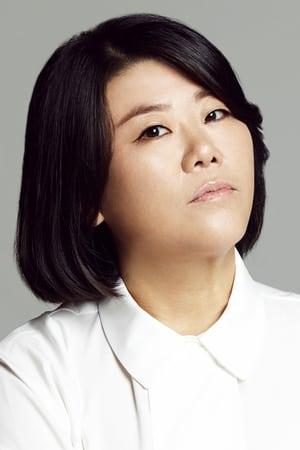 Lee Jung-eun profil kép