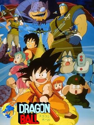 Dragon Ball Mozifilm 1 - Shenlong Legendája