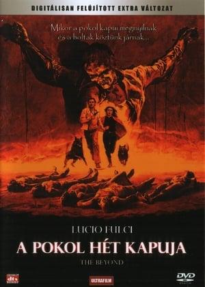A pokol hét kapuja