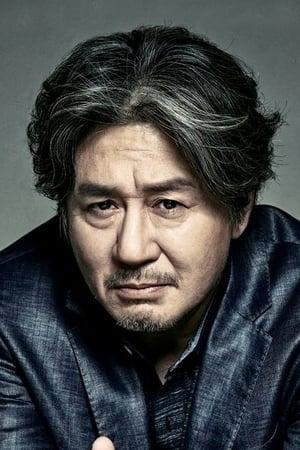Choi Min-sik profil kép