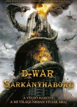 D-War - Sárkányháború