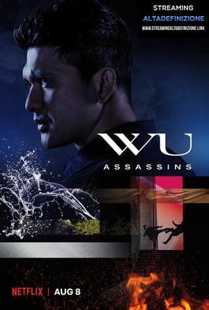 Wu Wei: Az öt elem küzdelme