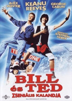 Bill és Ted zseniális kalandja