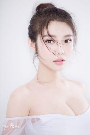 Raquel Xu