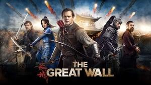 A nagy fal háttérkép