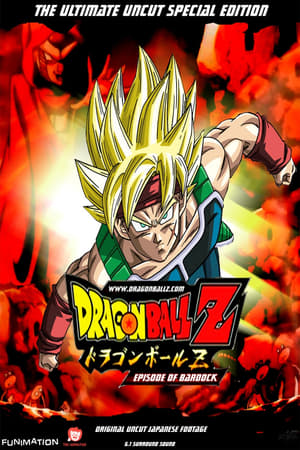Dragon Ball Z OVA 3 - A Bardock-epizód