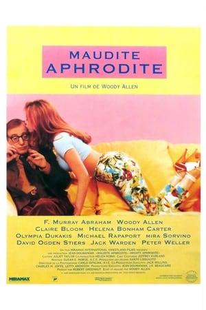 Hatalmas Aphrodité poszter