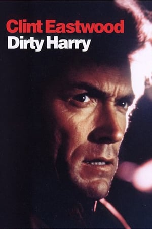 Piszkos Harry poszter