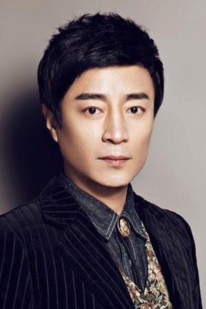 He Zhong-hua
