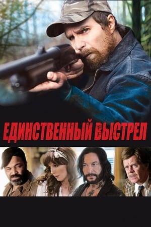 Egyetlen lövés poszter