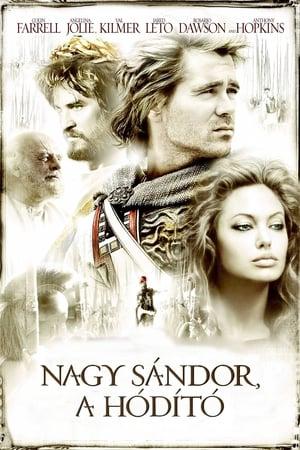 Nagy Sándor, a hódító