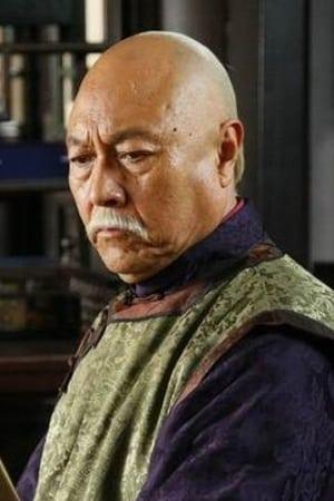 Fa Zeng Li