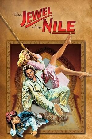 A Nílus gyöngye poszter