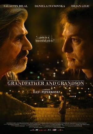 Дедо и внук