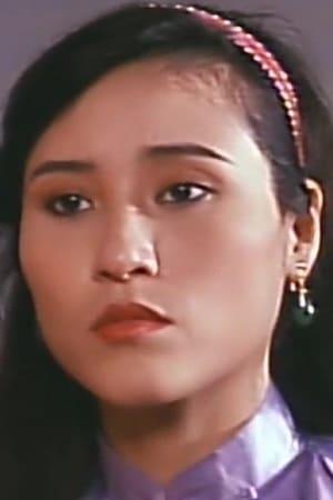 Man Wah Tsui