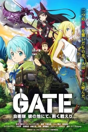 Gate: Jieitai Kanochi nite, Kaku Tatakeri
