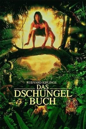 A dzsungel könyve poszter