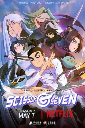 Scissor Seven