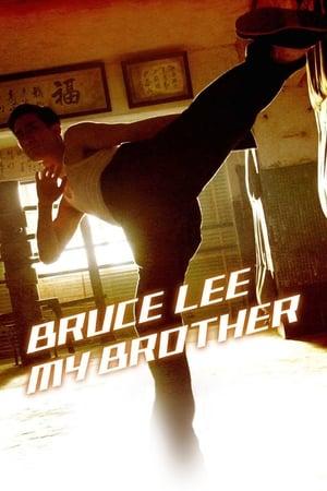 Bruce Lee a bátyám
