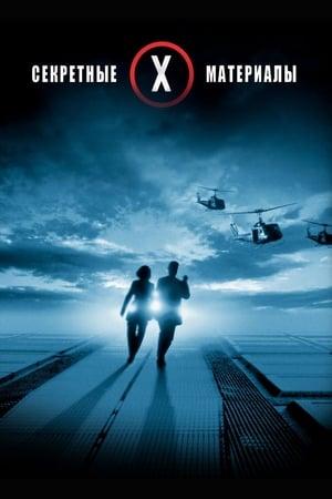 X-akták: A film poszter