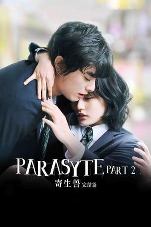 Parasyte 2 poszter