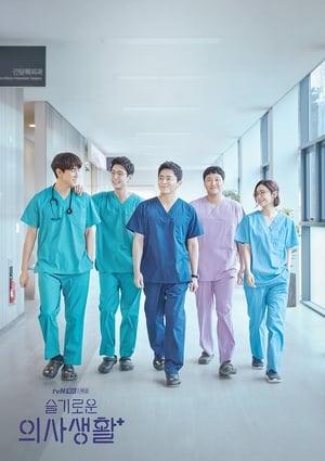 Zenészek a kórházban