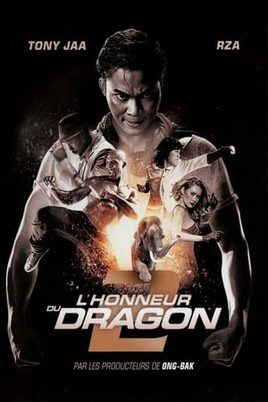A sárkány bosszúja 2 - Megtorlás poszter