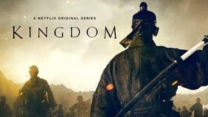 A királyság titkai kép
