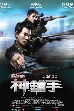 A mesterlövész poszter