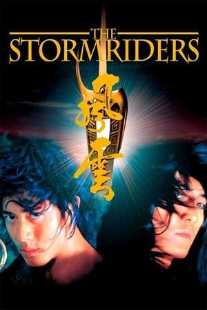 The Storm Riders filmek
