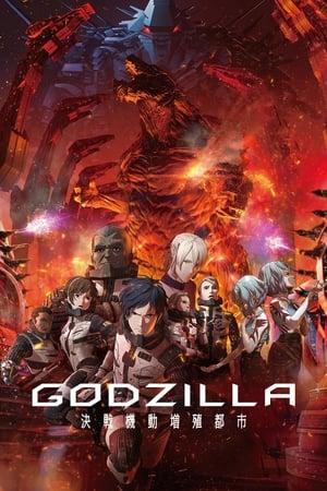 Godzilla: Város a háború szélén